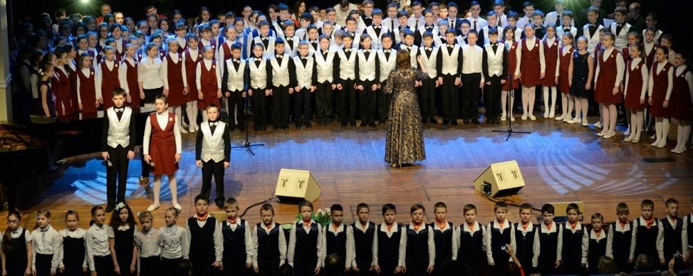 Сводный хор Орловской детской хоровой школы, дирижёр Дробышевская Л.В.