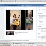 О гитаре в формате онлайн...