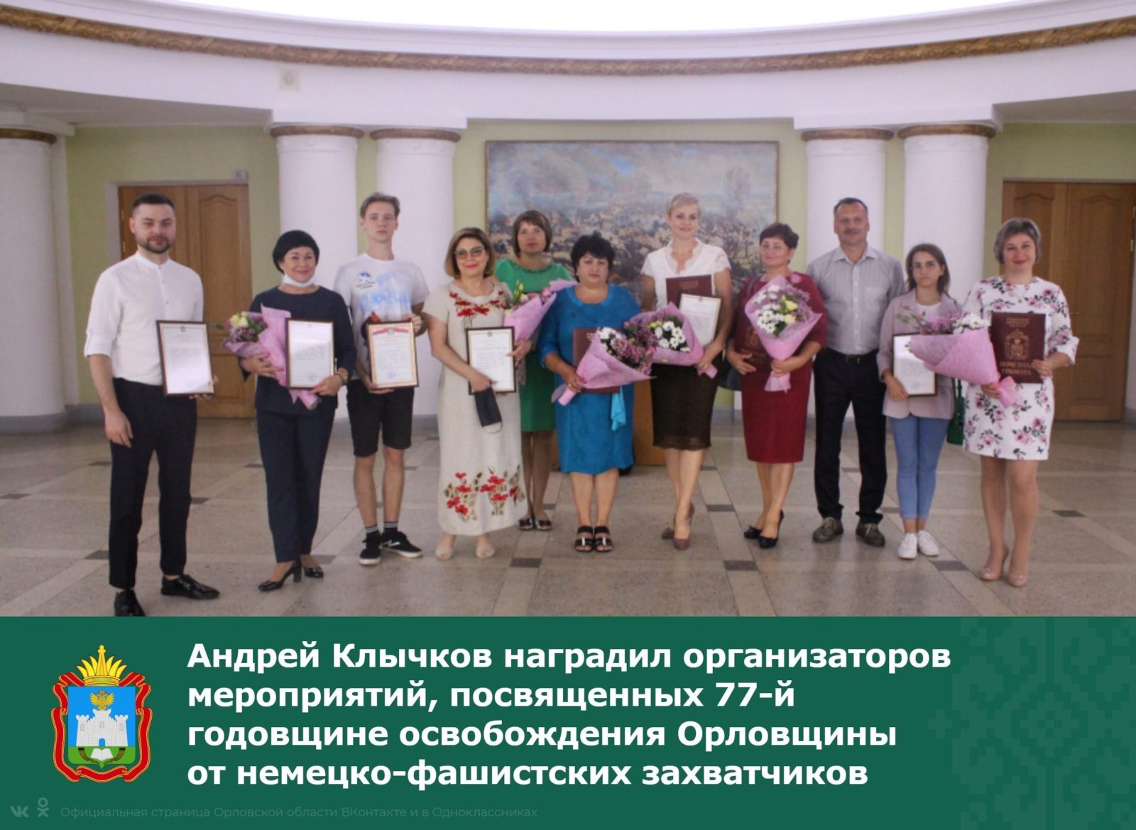 Благодарность «Прометею» от Губернатора Клычкова А.Е.