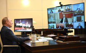 Заседание Совета покультуре иискусству