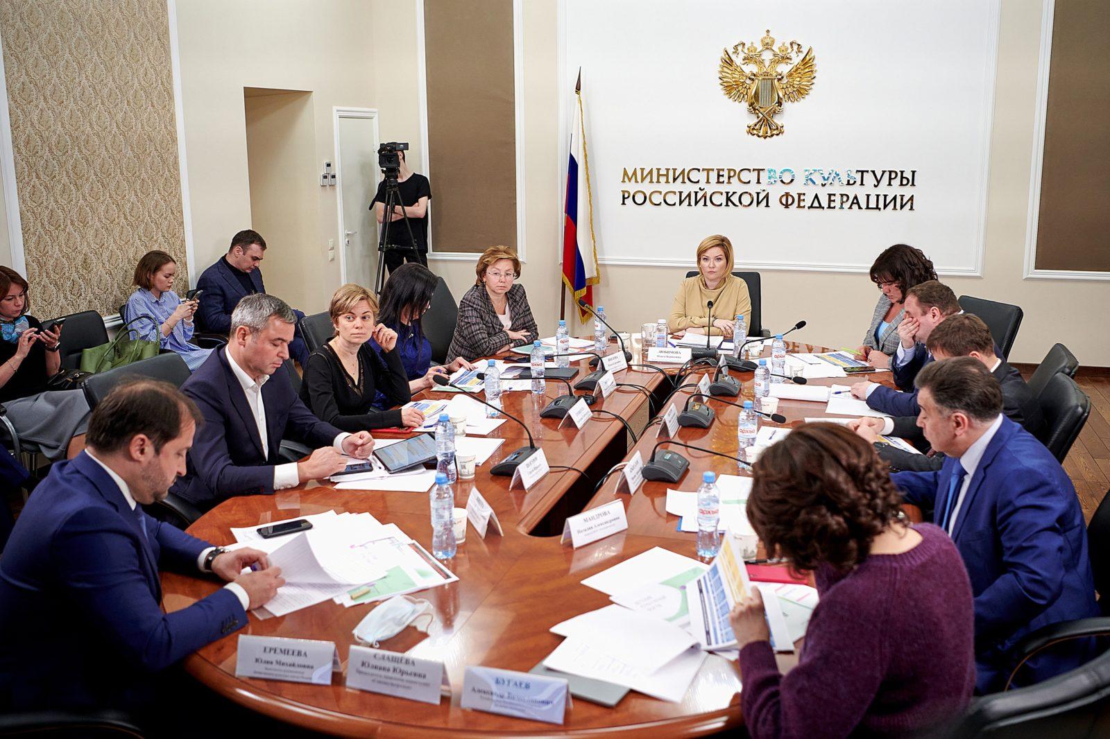 В Москве пройдёт детский культурный форум