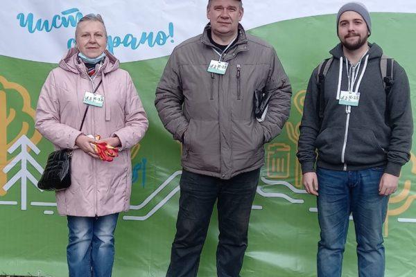 """Хоровая школа участвовала в """"Чистых играх"""""""
